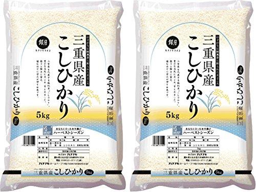 【令和2年産】【白米】三重県産 コシヒカリ 10kg (5kg×2袋) 【ハーベストシーズン】 【精米】【HARVEST SEASON】