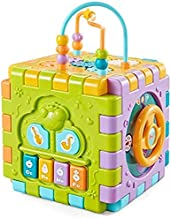 ESnipe Mart® Activity Cube Multipurpose Play Centre for Toddlers and Kids, Skill Improvement Educational Game Toys , Busy ...