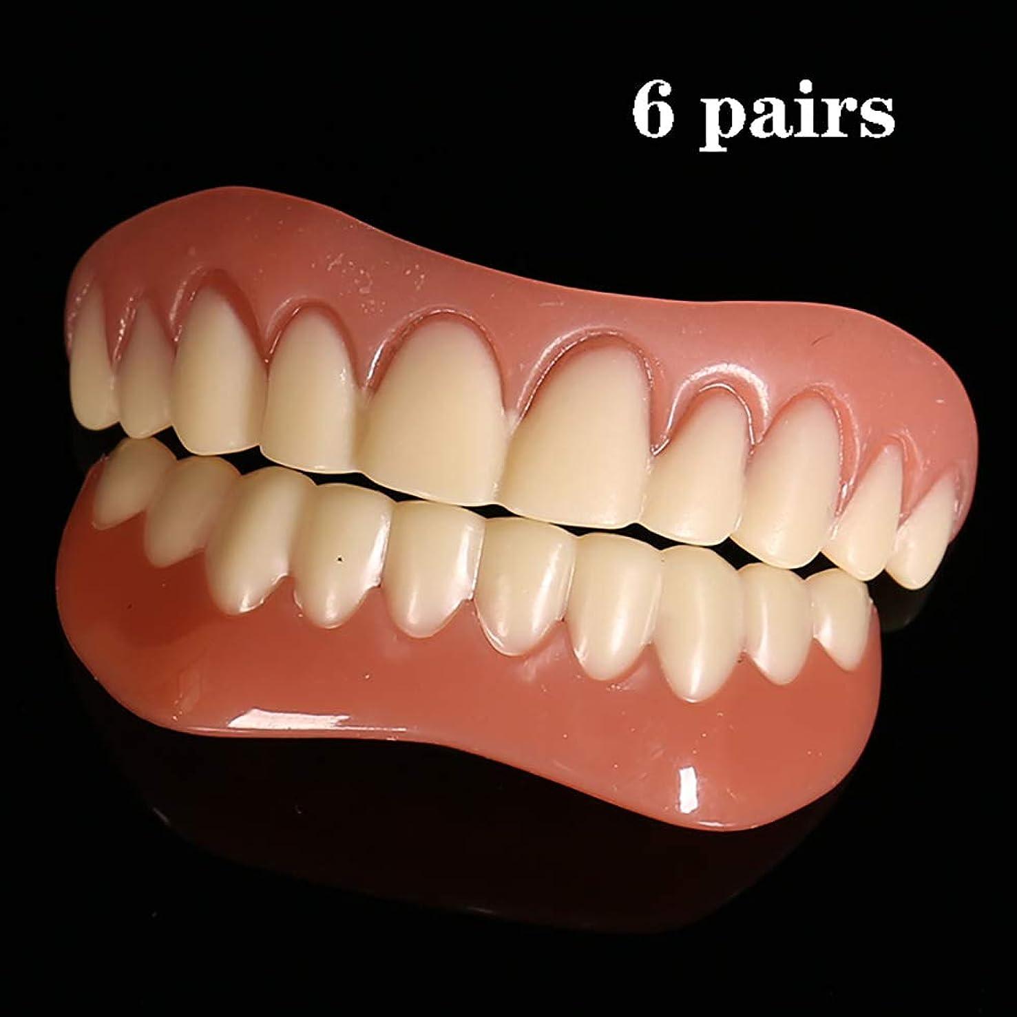 ムスタチオ自分接続された歯のベニヤ化粧品の歯スナップオンセキュア6ペア上下の快適さフィット歯のベニヤセキュアインスタントスマイル化粧品ワンサイズ全ての義歯ケアツールにフィット