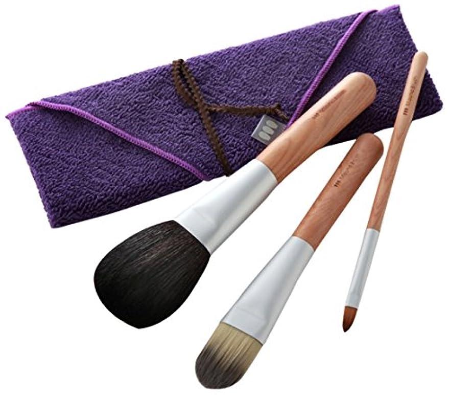 印象的乳に渡って熊野筆 Mizuho Brush ベースメイクセット 筆包み付