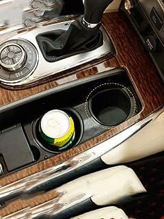 LIYUN Cup holder storage box forinterior accessories for NISSAN PATROL Y62