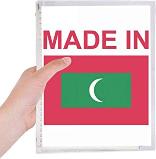 Made In Maldives Country Love Notebook Loose Leaf Diary Refillable Journal Stationery