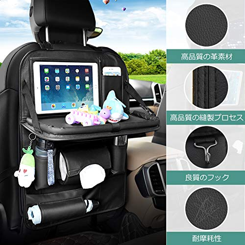 WISUN『シートバックポケット車用ポケット』