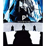 "Perfume 8th Tour 2020""P Cubed""in Dome(通常盤)(特典なし)[Blu-ray]"