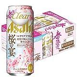【季節限定】クリアアサヒ 桜の宴 [ 350ml×24本 ]