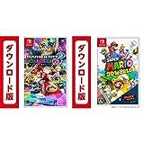 マリオカート8 デラックス オンラインコード版 スーパーマリオ 3Dワールド フューリーワールド オンラインコード版