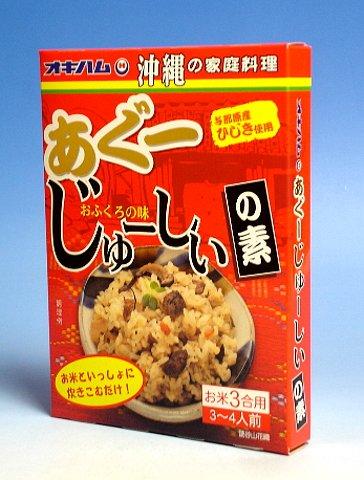 オキハム あぐーじゅーしぃの素 180g×5箱
