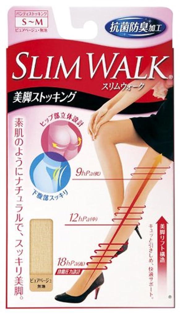 微視的憲法ピュースリムウォーク 美脚ストッキング S-Mサイズ ピュアベージュ(SLIM WALK,pantyhose,SM)