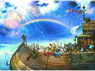 Noah's Ark 1500 pc Jigsaw Puzzle