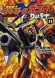 機動戦士クロスボーン・ガンダム DUST コミック 1-11巻セット