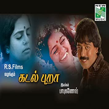 Kadal Pura (Original Motion Picture Soundtrack)