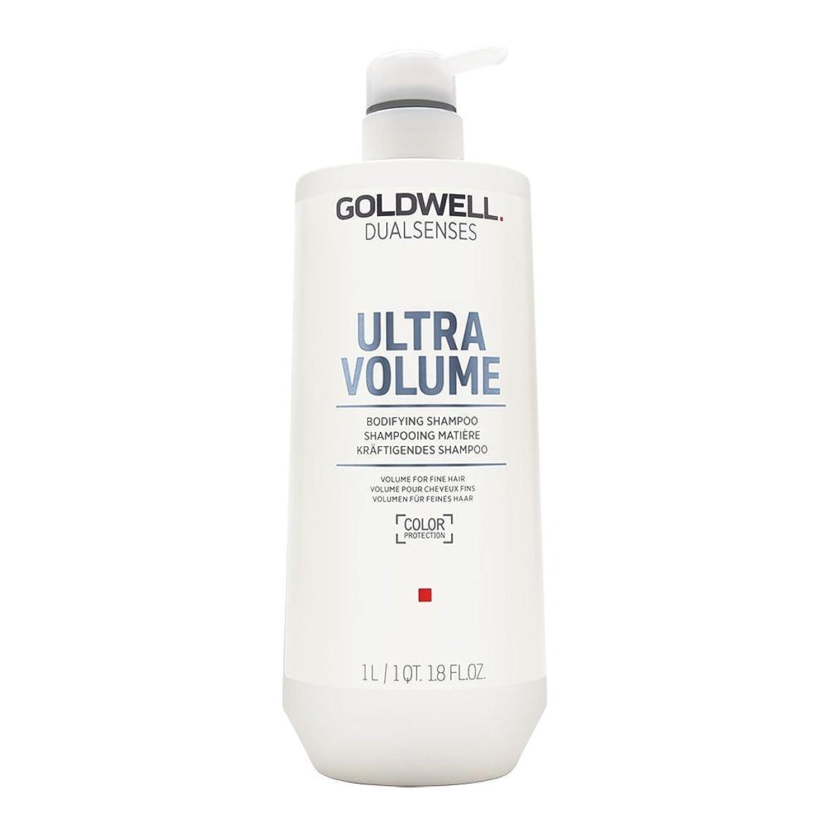 戦略いま杖ゴールドウェル Dual Senses Ultra Volume Bodifying Shampoo (Volume For Fine Hair) 1000ml