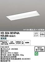 オーデリック LEDユニット型ベースライト 《レッド・ラインシリーズ》 埋込型 20形 下面開放型(幅220) 3200lm 昼光色タイプ XD504001P4A