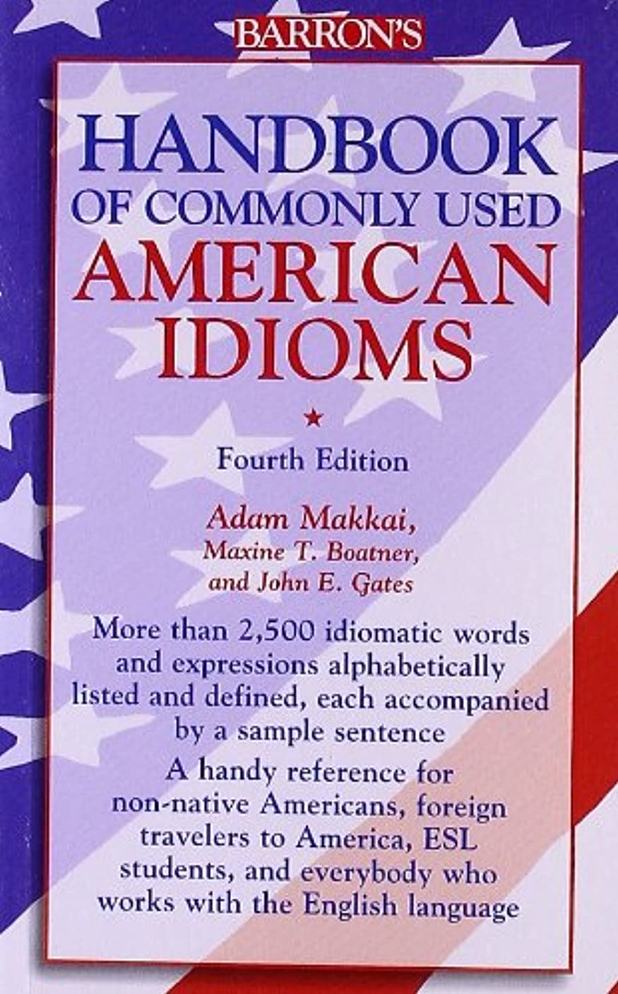 泣くマッシュ何よりもHandbook of Commonly Used American Idioms