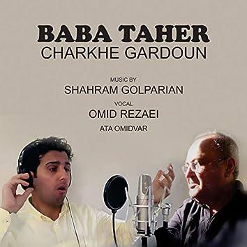 Babataher Charkhe Gardoun