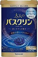 【7個セット】大人のバスクリン 神秘の青いバラの香り 600g