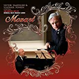 Victor Yampolsky & Vladimir Ponkin perform Mozart