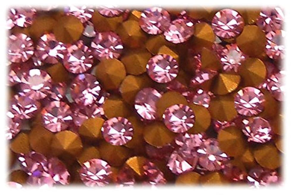 献身疑問に思う放射するラインストーン ピンク 1セット(120個入り)X3 サイズ約2.0mm pin-ss6