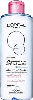 لوريال باريس ماء ميسيلار 400 مل