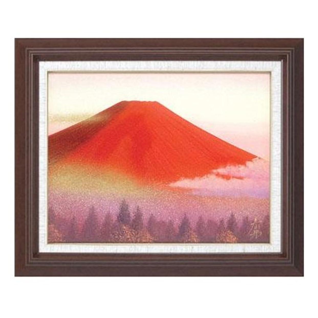 もにもかかわらず老人11479 徳田春邦 油絵額F6 「赤富士」