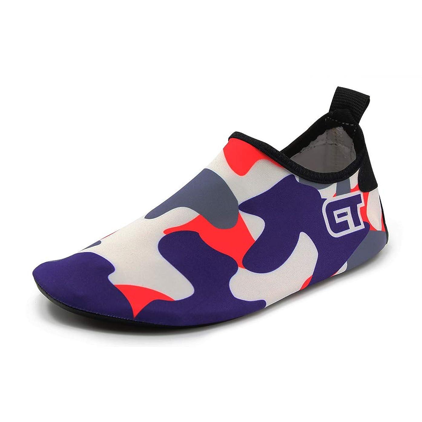 Chiximaxu Kids Water Sports Shoes Barefoot Aqua Socks for Swimming Pool Beach Run