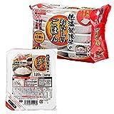 アイリスオーヤマ パック ごはん 国産米 100% 低温製法米のおいしいごはん 非常食 米 レトルト 120g×10個