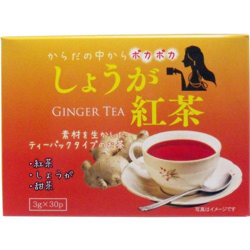 Hikari しょうが紅茶 3g*30袋入