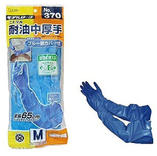 エステー ニトリル耐油中厚手 腕カバー付 (裏毛なし) [5双入] No.370 ゴム手袋 裏毛なし ブルー/ブルー (M)