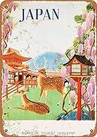 日本 メタルポスター壁画ショップ看板ショップ看板表示板金属板ブリキ看板情報防水装飾レストラン日本食料品店カフェ旅行用品誕生日新年クリスマスパーティーギフト