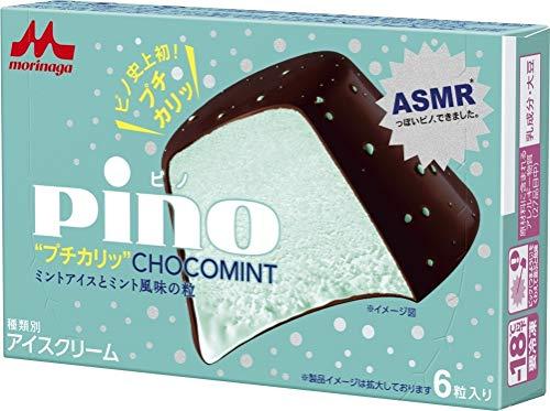 森永乳業 ピノ プチカリッ チョコミント60ml(10ml×6 粒)×24箱