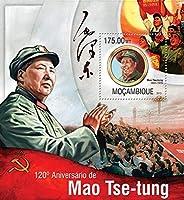 モザンビーク『毛沢東生誕120周年』A
