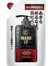 シャンプー パーフェクトウォッシュ 濃密泡 [ジェントルミントの香り] MARO17 マーロ17 詰め替え 300ml メンズ