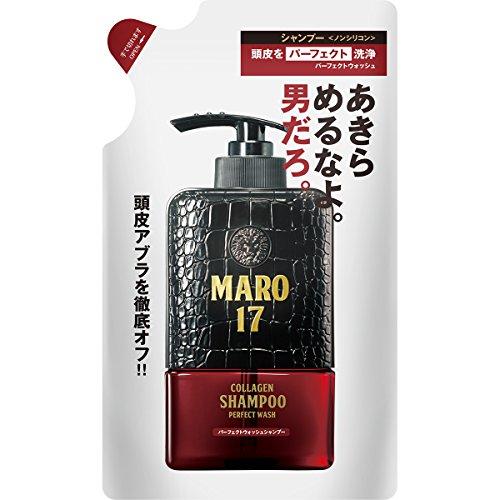 スマートマットライト MARO17(マーロ17) スカルプ コラーゲン シャンプー パーフェクトウォッシュ 詰め替え 詰替え用 300ml
