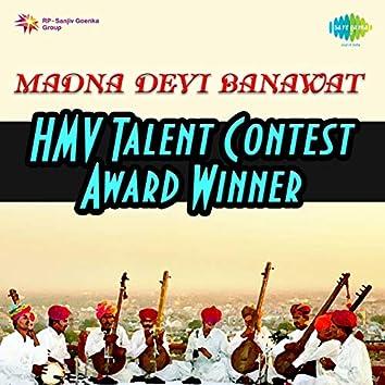 Hmv Talent Contest Award Winner