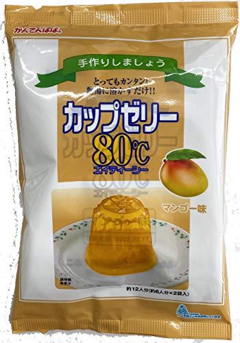 新発売 かんてんぱぱ カップゼリー80℃ マンゴ味(100gX2袋入)
