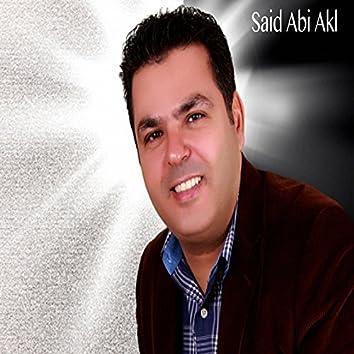Best of Said Abi Akl 2015