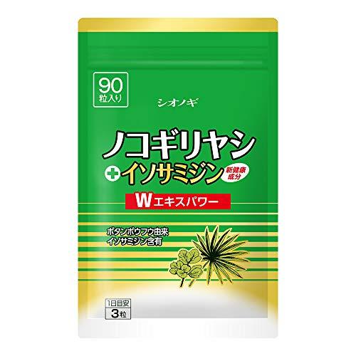 ノコギリヤシ+イソサミジン <90粒入り(1日の目安:3粒)>