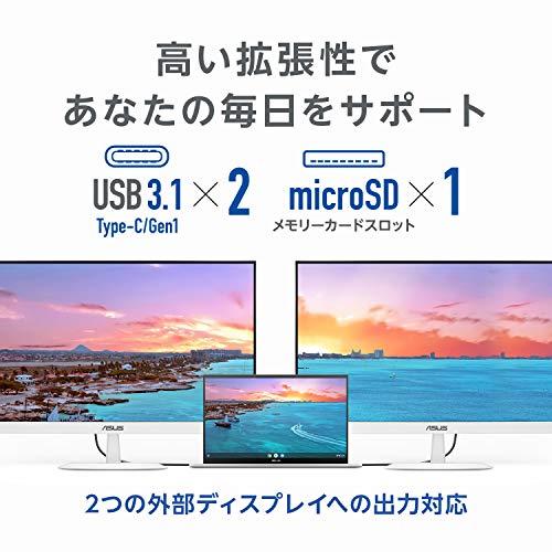 516nodKWHKL-Snapdragon 7c搭載の新しいChromebook「Marzipan」が開発スタート