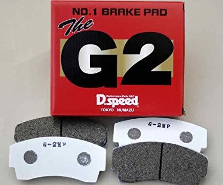G2メタル H材 ブレーキパッド ホンダ シビック EK9 (TYPE-R) dp312 リア H9,8~H12,9 DSPEED