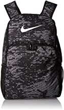 NIKE Brasilia XLarge Backpack 9.0 All Over Print, Black/Black/White, Misc