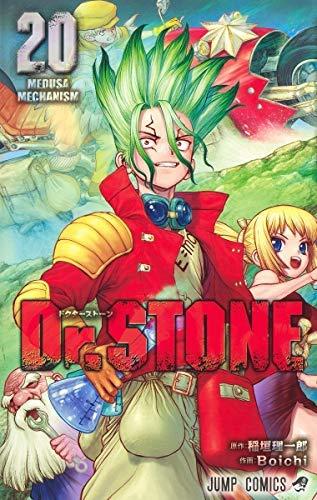 ドクターストーン Dr.STONE コミック 1-20巻 全20冊セット