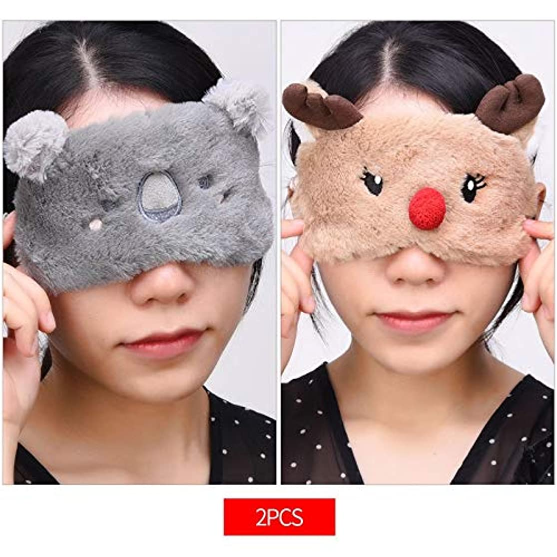 付与やろう落ち着くNOTE 2ピースかわいい動物アイマスク目隠し豪華な睡眠アイシェードオフィス通気性アイカバー付き調整可能ストラップナイトアイシェード0