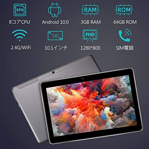 『BEISTA 4G LTEタブレット10インチ-Android 10.0 、3GB + 64GB ROM、オクタコア、ダブルSim、WiFi、デュアルステレオスピーカー-Grey』の3枚目の画像