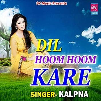 Dil Hoom Hoom Kare