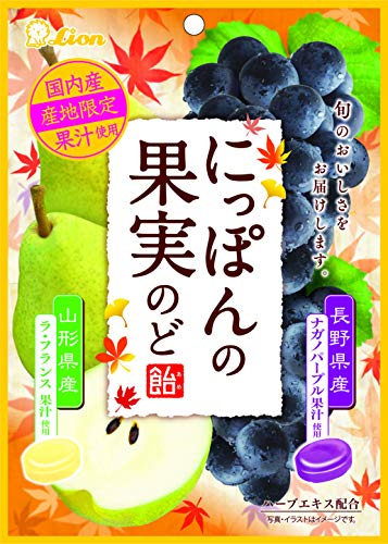 ライオン菓子 にっぽんの果実のど飴(ナガノパープルとラ・フランス) 72g ×6袋