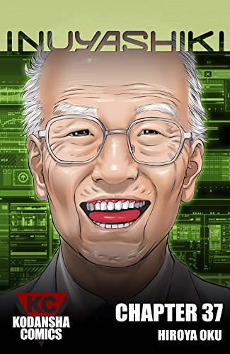 Inuyashiki #37 (English Edition)