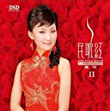 Love Needs Fighting to Win - Made Popular by Ye Qitian