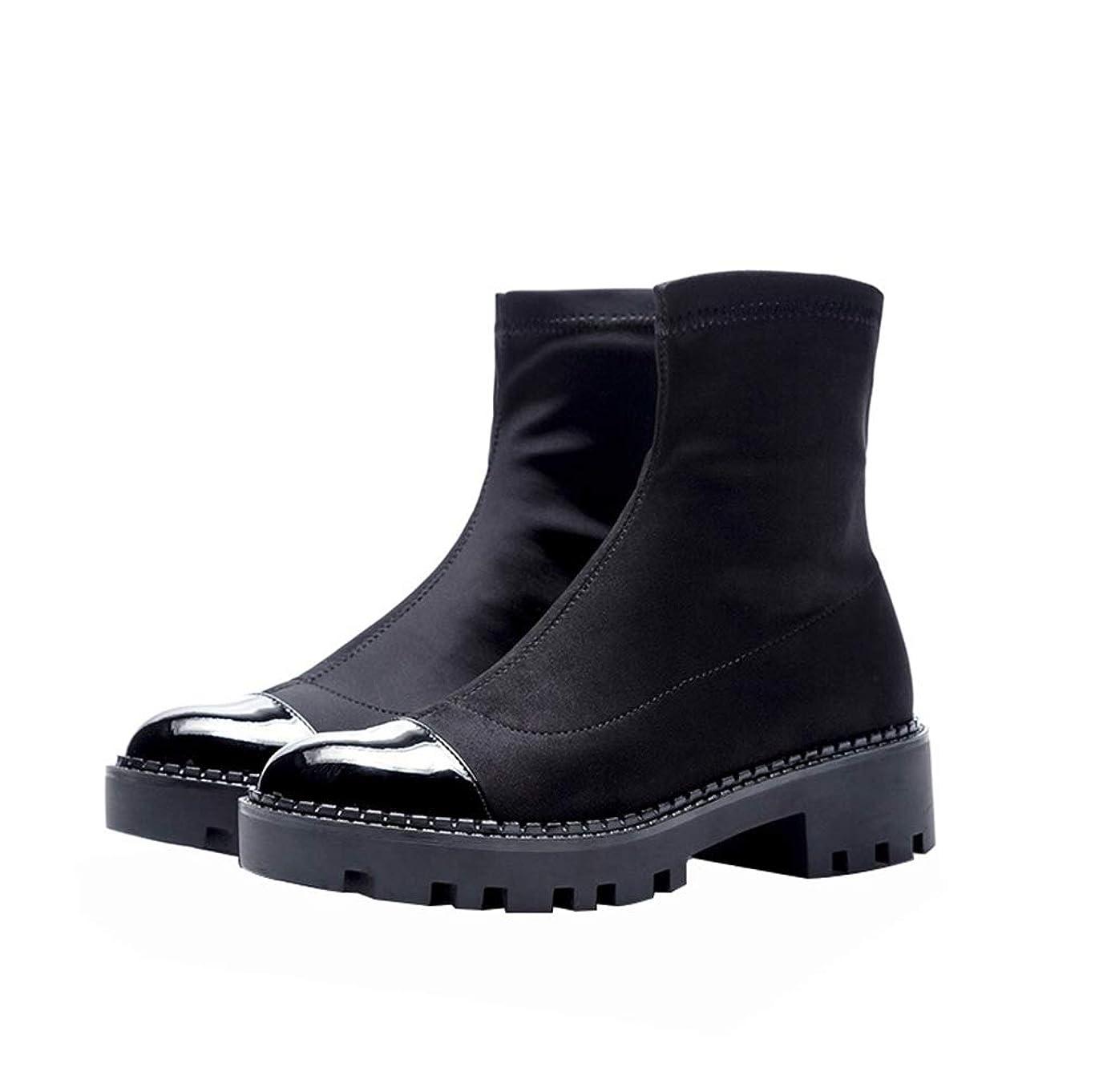 さわやか腕減らす[ツネユウシューズ] ショートブーツ レディース ブーティ ヒール チャンキーヒール ヒールブーツ ブーティー ソックスブーツ 大きいサイズ 靴 ブラック ブーツ 黒 ローヒール 歩きやすい 痛くない ショートブーツ 春ブーティー 25.0cm