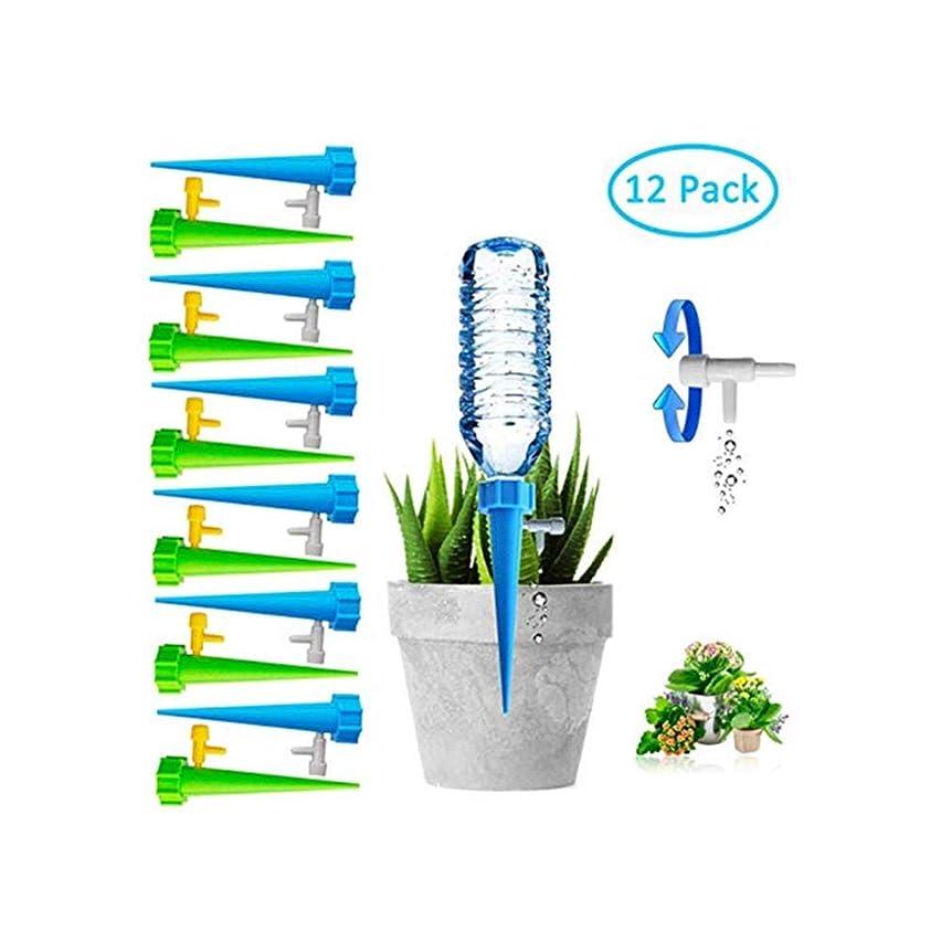 解釈するつまずく名詞topshop 水やり - 自動給水キャップ 水やり当番 じょうろ 自動水やり器 自動給水器 水遣り機 自動散水システム リサイクル ガーデニング 園芸 植物 盆栽 野菜 留守用に (12PCS)