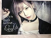 ReoNa Birth ポストカード